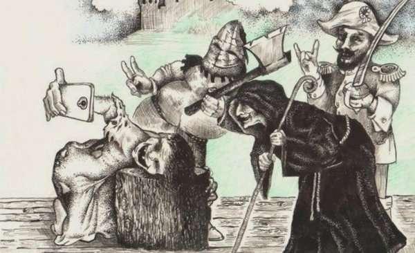 современные средневековые